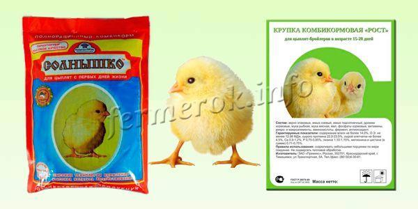 Готовый комбикорм для цыплят